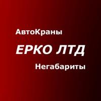 Аренда автокрана Кривой Рог 80 тонн Либхер – услуги крана 10, 25 т, 100, 200 тонн