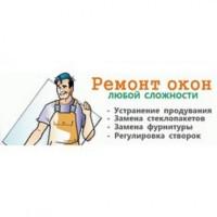 Ремонт окон срочно. Мастер по ремонту окон Одесса