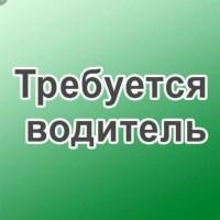 Робота для водіїв категорії СЕ Львів
