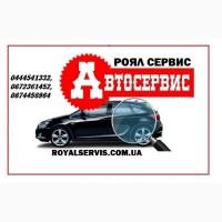СТО Nissan Киев. СТО Volkswagen в Киеве. СТО Audi в Киеве