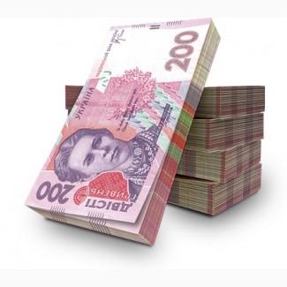 взять кредит наличными в харькове без справки о доходах взять деньги в долг до зарплаты в москве