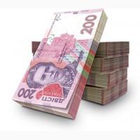 Оформить кредит онлайн в г. Харьков