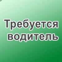 Робота для водіїв Ужгород