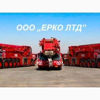 Аренда автокрана Бровары 40 тонн Либхер – услуги крана 10, 25 т, 100, 200 тн, 300 тонн