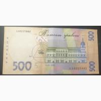 Продам 500 гривен 2006 ( aUNC - UNC)