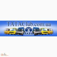 Запчасти TATA Motors Ltd.Индия и Ashok leylаnds, I-VAN, Еталон. Оригинал Высокое качество