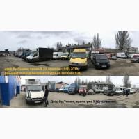 СТО в Одессе, но для микроавтобусов
