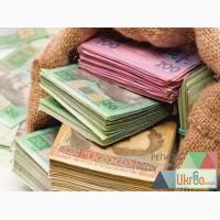 Наличный кредит, денежный займ без залога за 20 минут