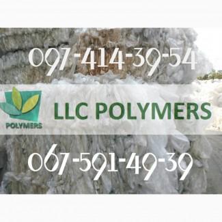 Закупаем отходы: полиэтилен термоусадочный#отходы стрейч-пленки#ПВД#LDPE