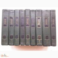 Чарльз Диккенс. Собрание сочинений в тридцати томах», 1957-59 г.г. Тома 1 -9
