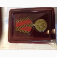 Медаль 60 летие Победы