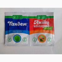 Продам бинарный препарат Антиколорад Макс 2 мл + Тандем 10 мл