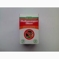Продам инсектицид Антиколорад МАКС новинка (10 мл)