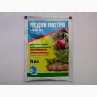 Продам фунгицид Медян Екстра 350 SC к.с. (20 мл)