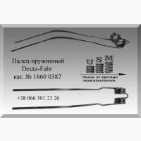 Палец пружинный FAHR 1660-0387