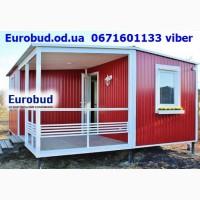 Уютные модульные дома Одесса