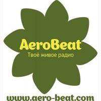 Слушайте и раскручивайте свои песни на детском радио AeroBeat