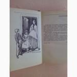 М.Твен «Приключения Тома Сойера» «Приключения Гекльберри Финна»