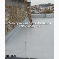 Изоляция крыши мембраной ПВХ в Полтаве