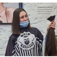Ми купуємо волося ДОРОГО Ужгород Волосся жіночі, дитячі і чоловічі Довжиною від 30 см