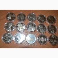Монеты Украины, нейзильбер! Сумы