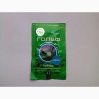 Продам гербицид Гольф 3 гр