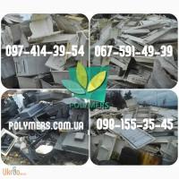 Покупаем отходы пластмасс: дробленный полистирол УПМ, лом полипропилен
