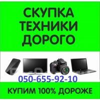 Скупка выкуп ноутбуков компьютеров телефонов телевизоров ПК в Харькове