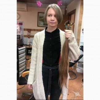 Купим волосы дорого в Ужгороде.Стрижка в подарок