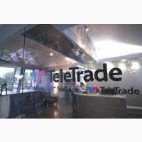 Работа в TeleTrade D.J. Limited
