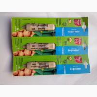 Продам фунгицид Инфинито, 20мл, Bayer (Байер)