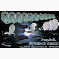 Системы Видеонаблюдения, Охранные Системы (Сигнализации)