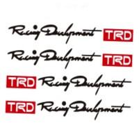 Наклейки на ручки авто TRD номер 7 Чёрная