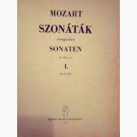 Ноты Моцарт Сонаты 1том