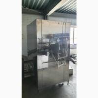 Стерилизатор паровой ГПС-560-1 (автоклав)