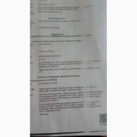 Продам участок под застройку и ведение сельскохозяйственных работ