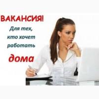 Требуется продавец-консультант онлайн