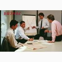 Бизнес план под любой вид инвестирования