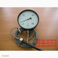 Продам термометры ТКП-160Сг, ТКП-100Эк, ТГП-100Эк, ТГП-100, KFM и др