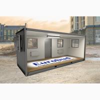 Продам бытовку для строителей