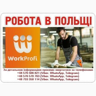 Работники на мебельную фабрику без опыта работы