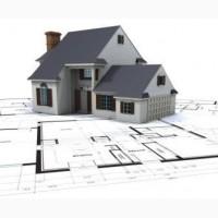 Строительство домов и сооружений под ключ