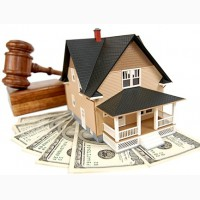 Мы выкупим Вашу недвижимость оперативно и за наличные