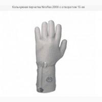 Кольчужная перчатка Niroflex 2000 с отворотом 15 см