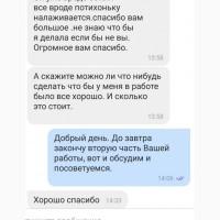 Обряды для привлечения удачи Киев. Помощь гадалки Киев