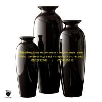 Черная ваза, chernaya vaza