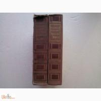 Ромен Роллан «Очарованная душа (комплект из 2 книг)»