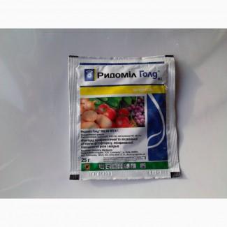 Защита растений от болезней и вредителей (фунгициды, инсектициды, гербициды)