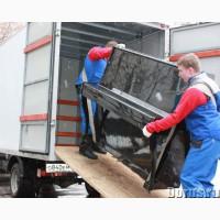 Услуги грузчиков | Переезды | Вывоз мусора
