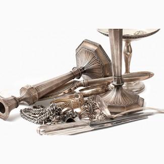 Прием и скупка серебра на лом и в изделиях по выгодной цене за грамм в Харькове